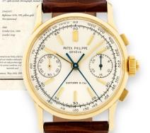 Split Seconds Patek Philippe Reference 1436 By Tiffany & Co. – $214,000